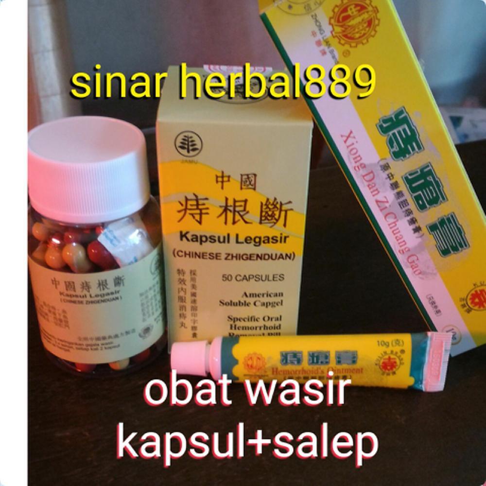 Obat Salep Cream Kadas Kudis Kurap Eksim Gatal Jamur Kelenjar Ampu Leher Gondok Tumor Payudara Mengobati Kgb Tyroid Tanpa Operasi Selangkangan Kelamin Jerawat Panu Ampuh Shopee Indonesia