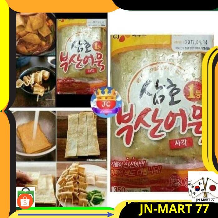 Korean Food Makanan Korea Instan Halal Odeng Oden Eomuk Asli Korea Otak Otak Ikan 1 Kg Import Ori Shopee Indonesia