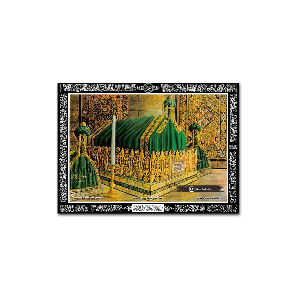 POSTER MAKAM NABI DAN SAHABAT / PINTU MAKAM NABI / RAUDHAH UK. 31X43CM SUDAH DILAMINATING