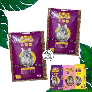 Harga Makanan Kucing Terbaik Agustus 2021 Shopee Indonesia