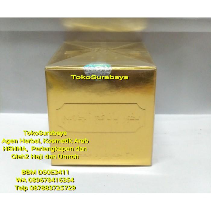 Bukhur Dupa Salwa Bakhour Buhur Odour Pengharum Wangi Aromatherapy   Shopee Indonesia