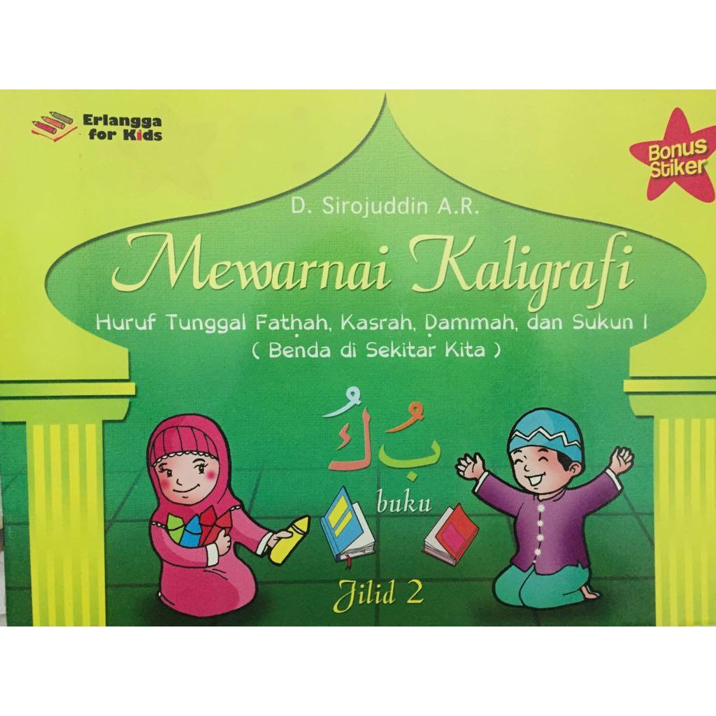 Buku Mewarnai Kaligrafi Anak Belajar Bahasa Arab Alquran Erlangga