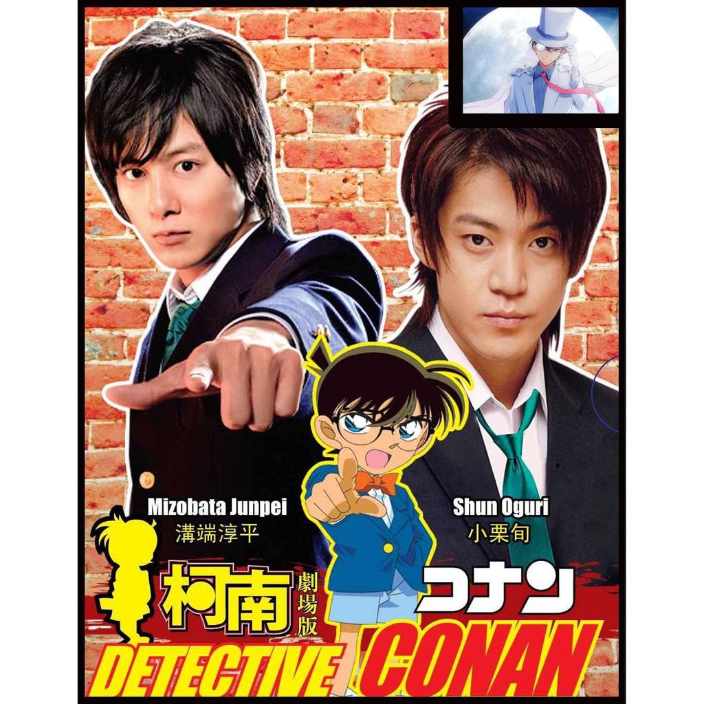 Detective Conan Vs Lupin Iii Movie 1 Sub Indo Takealternative