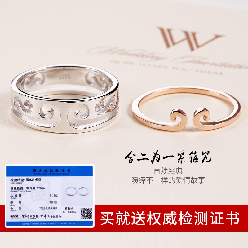 ☊✺Flower Bud original Van Gogh star ring couple sterling silver tail simple personality student Jap | Shopee Indonesia