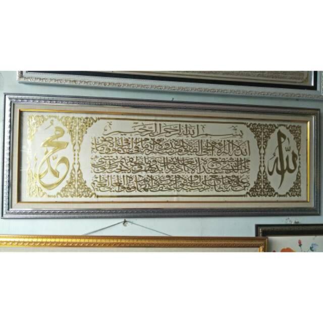 hiasan dinding kaligrafi/ lukisan kaligrafi/ pajangan kaligrafi   Shopee Indonesia