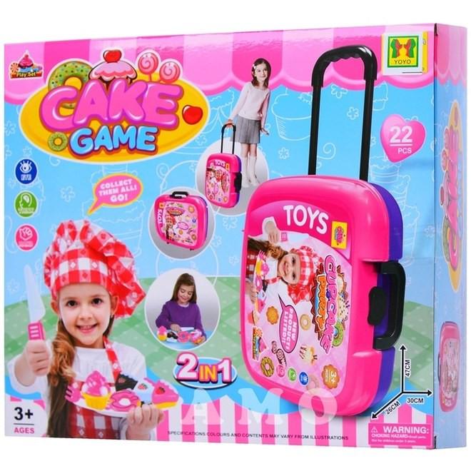 Tomindo Mainan Masak Masakan Cake Game Trolley Mainan Anak Perempuan Shopee Indonesia