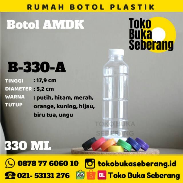 Botol Plastik 330ml (A) / Botol Jus / Botol Minum / Pet (SHORT
