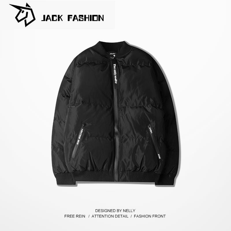 Dapatkan Harga Blazer Jaket Pakaian Wanita Mantel Pakaian Pria Diskon  ff242fbe6c