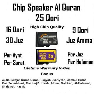 Memory Murottal Al Quran 25 Qori Per Ayat Per Juzz Buku Panduan | Shopee Indonesia