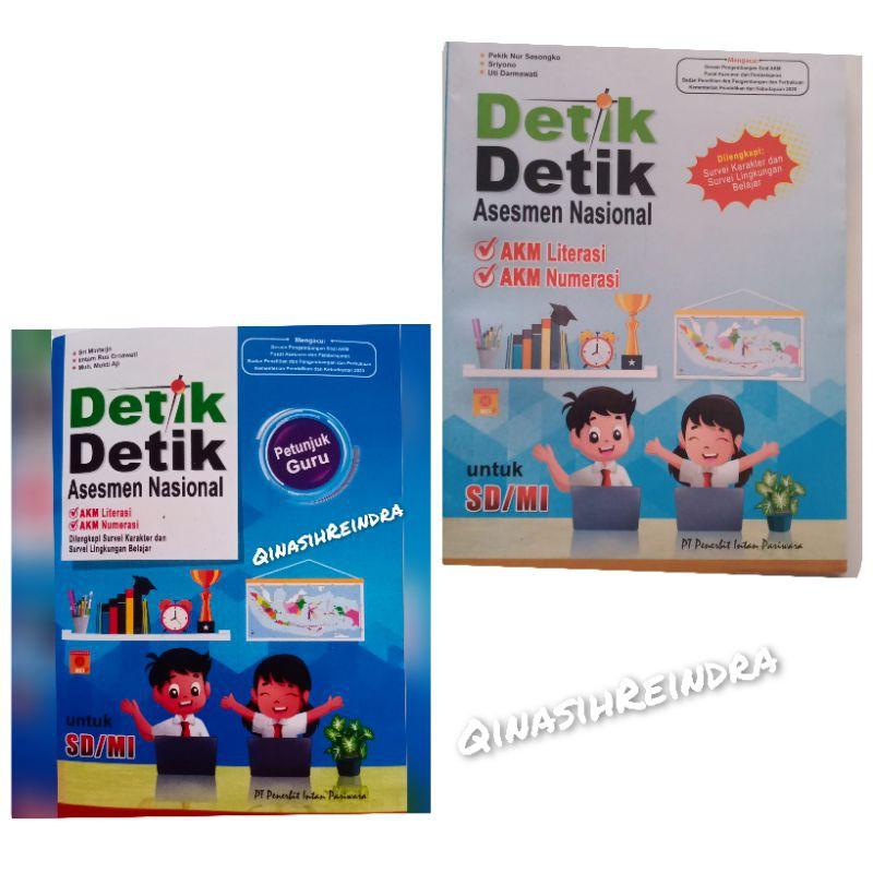 Buku Detik - Detik AKM plus kunci SD/Mi 2021