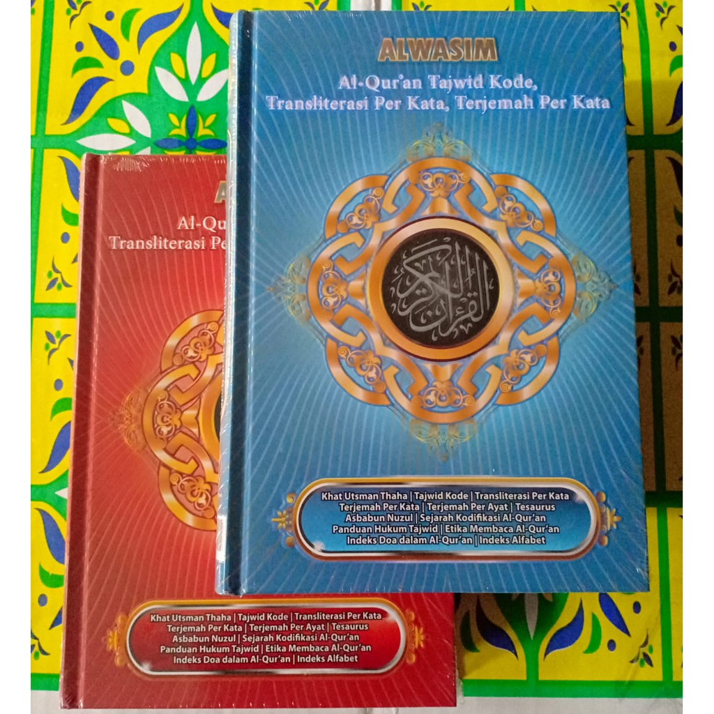 Al Quran Alwasim A5 Al Quran Tajwid Al Wasim A5 Latin Terjemah Perkata