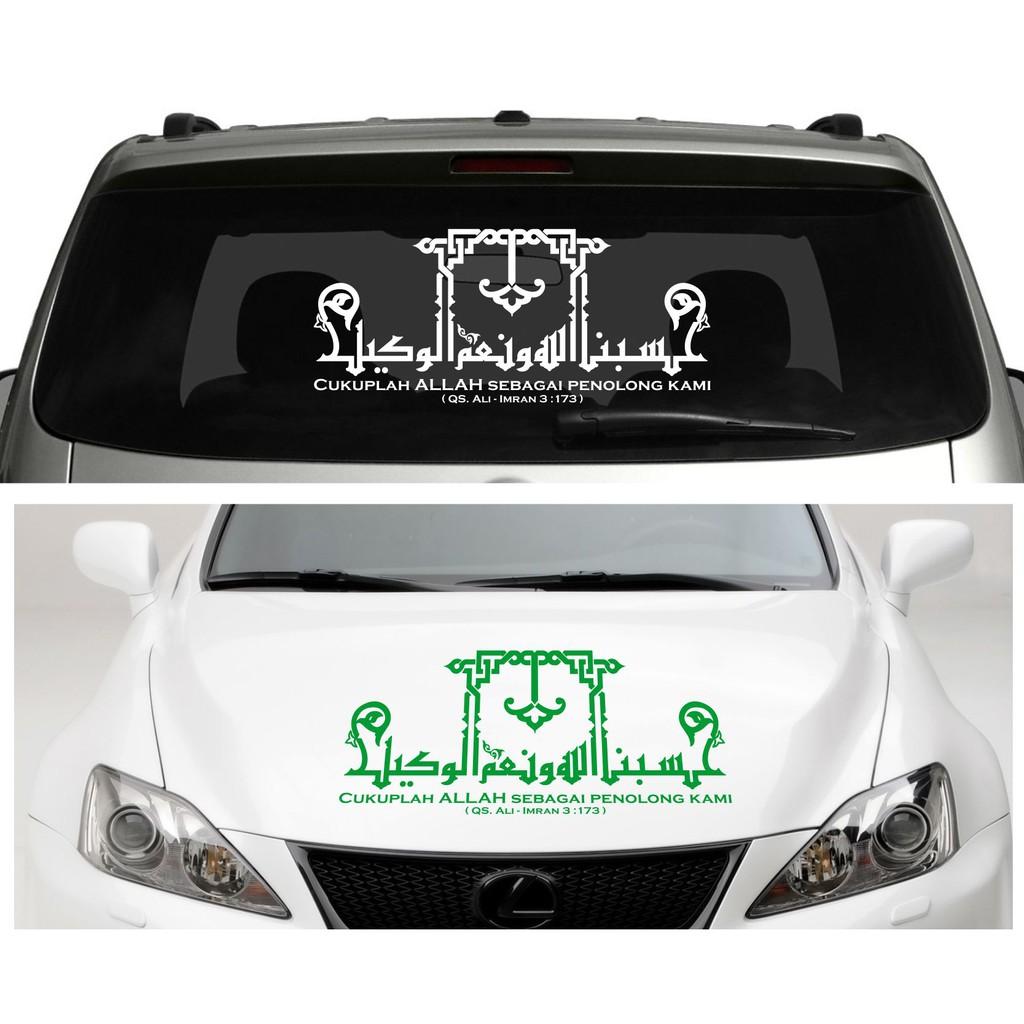 Stiker Cutting Sticker Kaca Kap Mobil Kaligrafi Dzikir Hasbunalloh