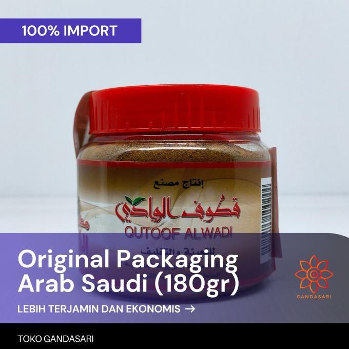 Qutoof Al Wadi (Indian Costus Root/Qust Al-Hindi/Qusthul Hindi) 180gr produk original