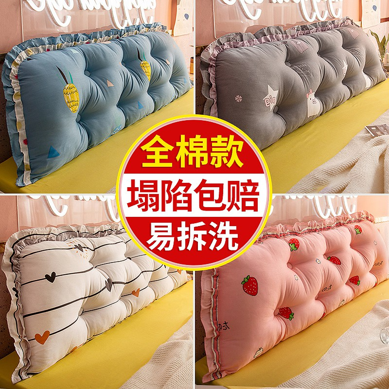 Kamar Tidur Han Edition Cotton Headboard Big Soft Package Of