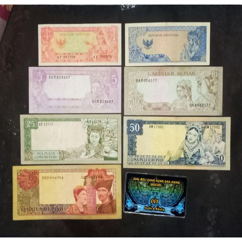 uang kertas sukarno 1 rupiah 2.5 rupiah 5 rupiah 10 rupiah 25 rupiah 50 rupiah 100 rupiah sukarno