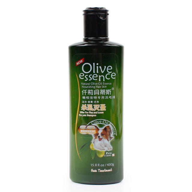 Shampoo Olive 450ml all varian Untuk Anjing dan Kucing-Dog&Cat No3 450ml