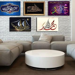 Rㄹ Ecf Hiasan Dinding Kaligrafi Arab Poster Kayu Cafe Vintage Wall Decor Ruangan Dekorasi Rumah K