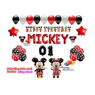 Paket Ulang Tahun Anak Mickey Mouse Ultah Mickey Mouse Paket Dekorasi Ultah Mickey Minnie Shopee Indonesia