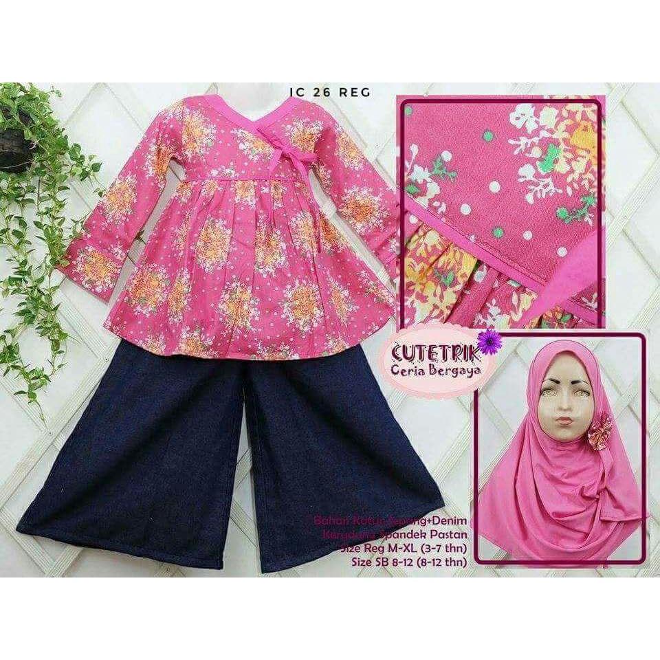 Dapatkan Harga Atasan Anak Baju Muslim Tunik Diskon  009e749102