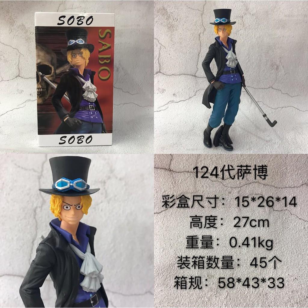 Sff Action Figure Karakter Anime E Piece Edisi Terbatas 20th Anniversary Sabo Masterlis