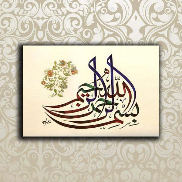 Hiasan Dinding Kaligrafi Arab Poster Kayu Cafe Vintage Wall Decor Ruangan Dekorasi Rumah Klg1