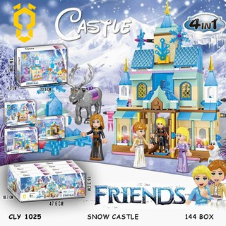 PROMO BRICK TERBARU MAINAN BLOCK ANAK TEMA PRINCESS(WINDSOR, FRIENDS, MERMAID, SNOW CASTLE) COLONY