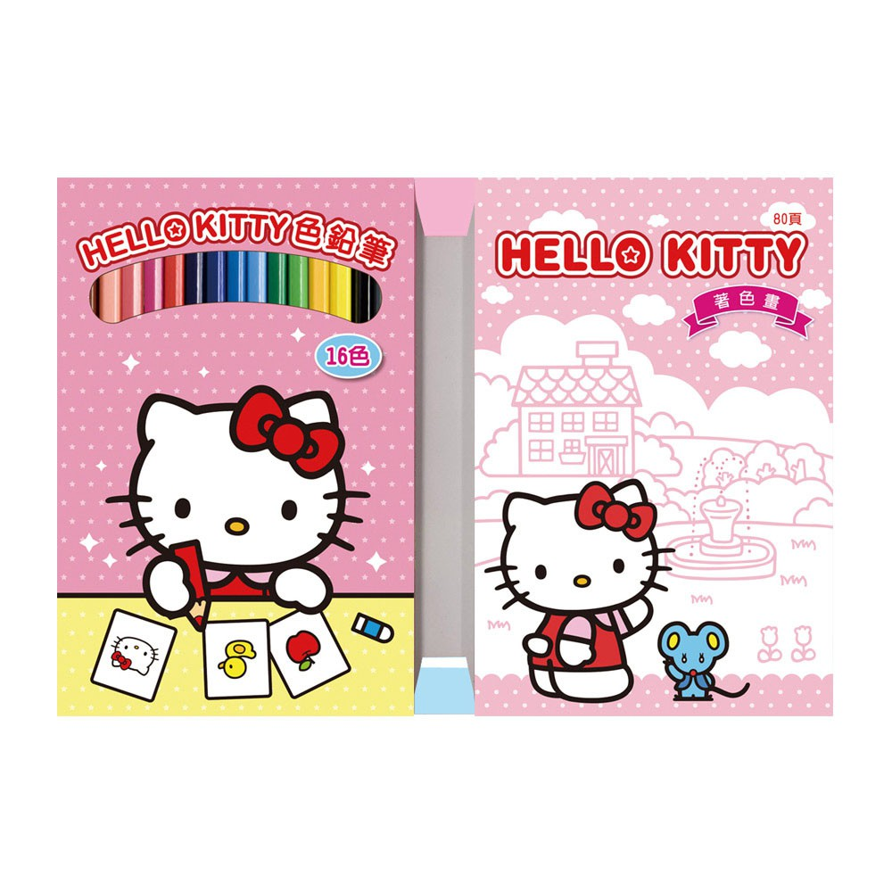 Buku Mewarnai Gambar Model Low Profile 2 Hello Kitty Peppa Pig
