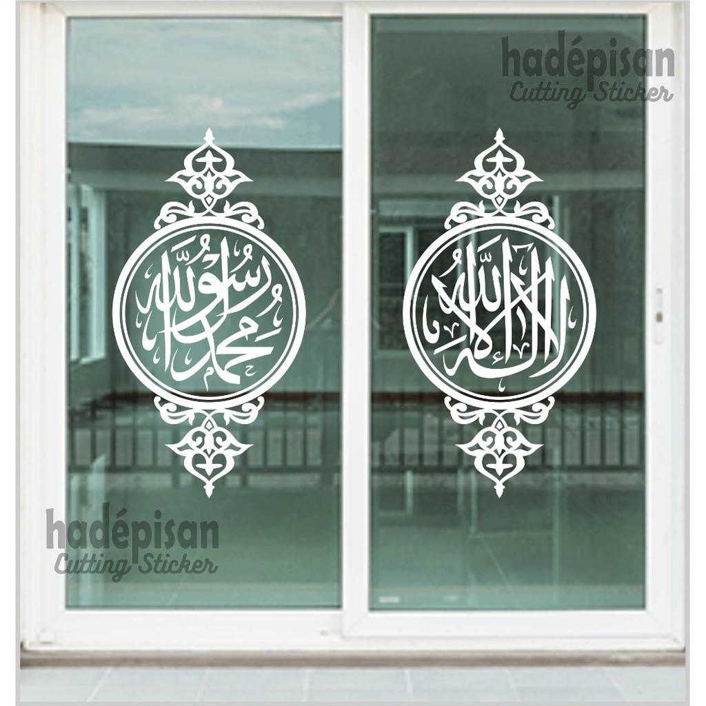 Kaligrafi Jendela Masjid Gambar Islami