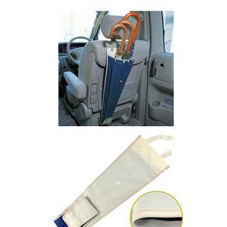 car umbrella organizer tempat payung terbalik aksesoris interior mobil cars seat cover foldable 2nd