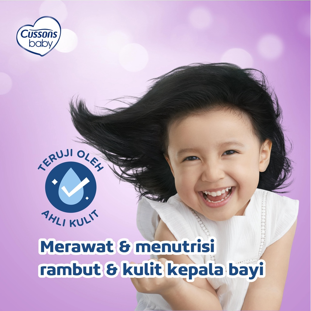 Cussons Baby Shampoo Candle Nut & Celery 200ml-2