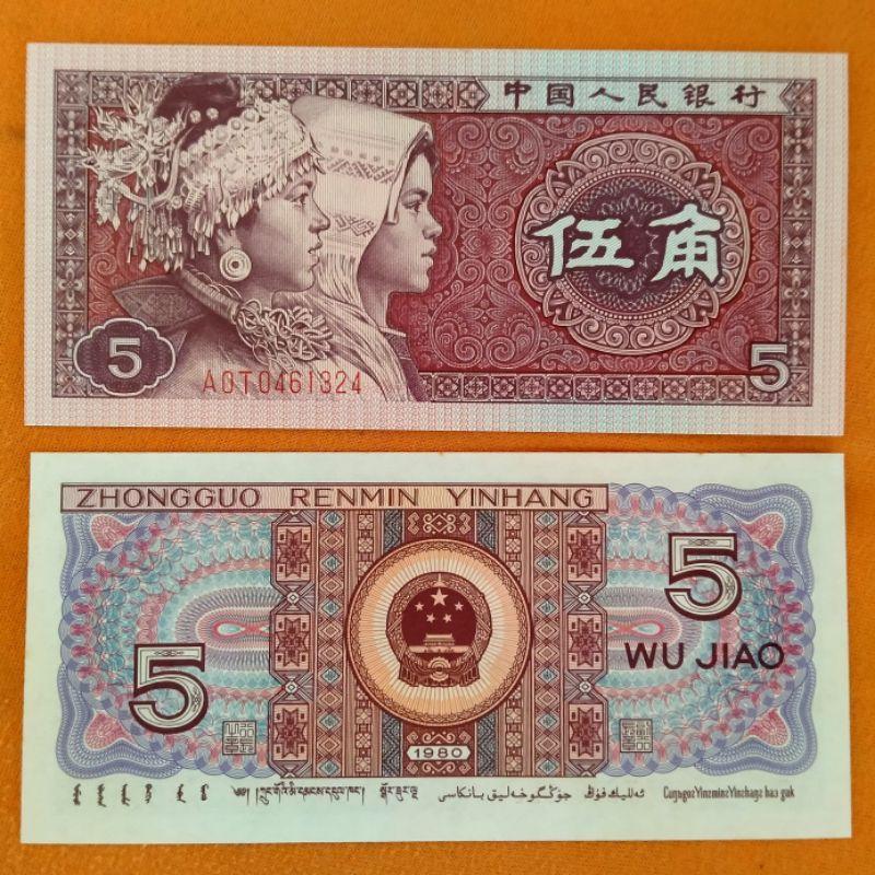Uang kertas asing China 5 Wu Jiao 1980