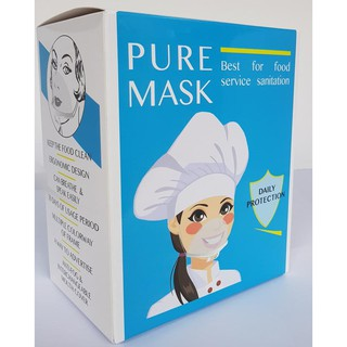 "plastik / masker anti saliva ""Pure Mask"" ."