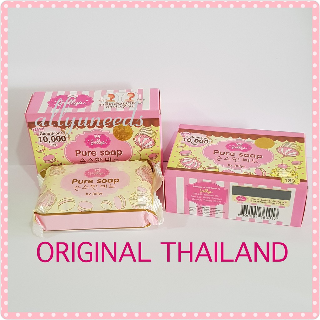 Pure Sweet Jellys Body Soap Original Bpom Shopee Indonesia By