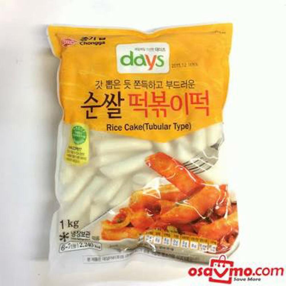 Garaetteok Tteokbokki Fresh Topokki Korean Rice Cake Kue Samwon Tokpoki Only 500 Gram Beras Korea Makanan Halal Food Shopee Indonesia