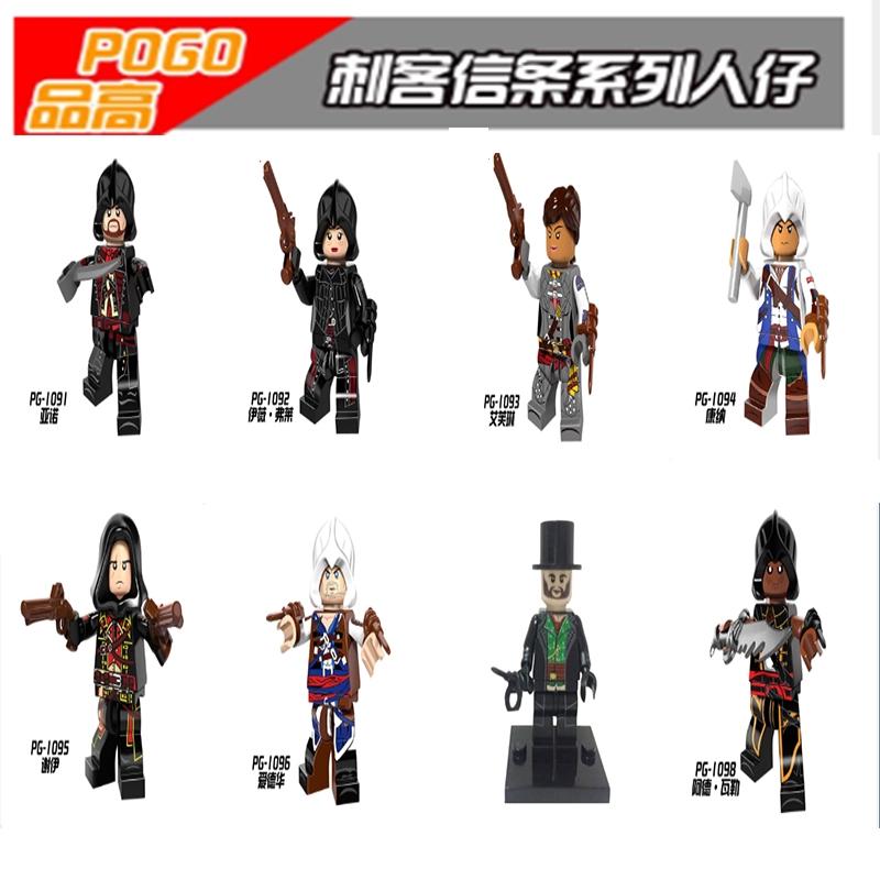 Lego Action Figure Assassin Creed Marvle Shopee Indonesia