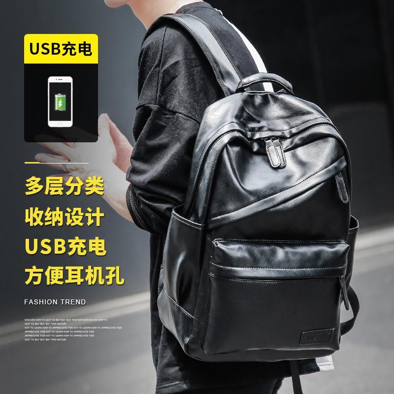 ₪Ransel pria Fashion Trend Korea edisi rekreasi perjalanan komputer tas bahu muda sekolah menengah | Shopee Indonesia