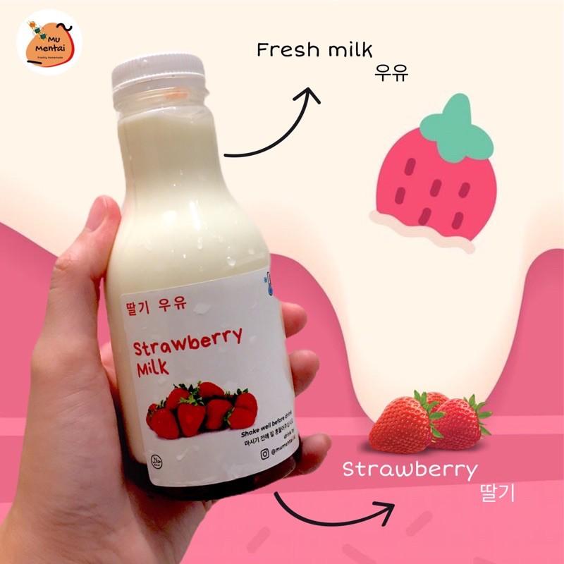 Korean Strawberry Banana Milk Shopee Indonesia