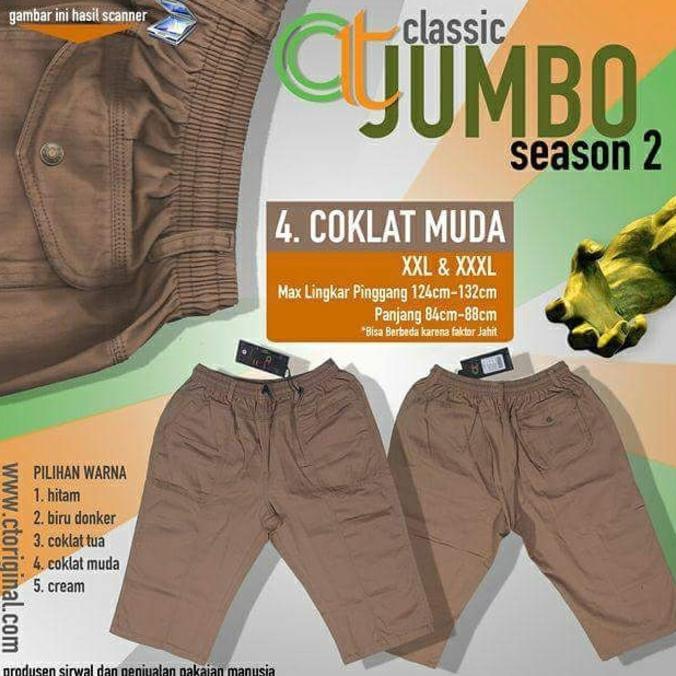 Celana Sirwal Formal Ikhwan Warna Hitam Bunayya Sunnah Clothing | Shopee Indonesia