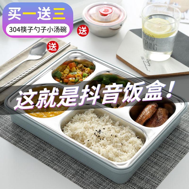 Gaya Jepang 304 Stainless Steel Isolasi Korea Makan Siang Kotak
