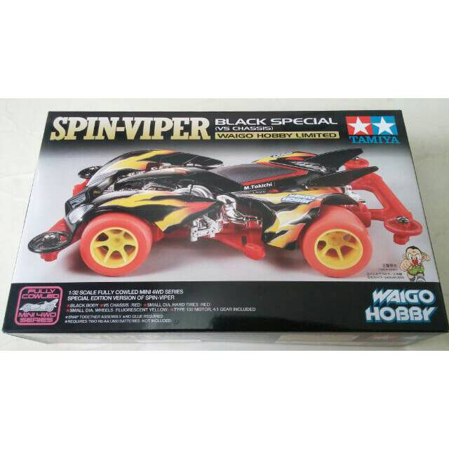Rc Adventure Metal Kopel Universal Shaft Axial Gmade Rc4Wd Tamiya Hsp Terpercaya,.. | Shopee Indonesia