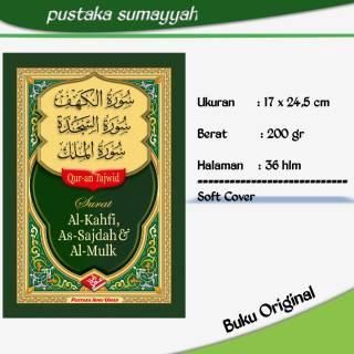 Surat Al Kahfi As Sajadah Al Mulk Pustaka Ibnu Umar