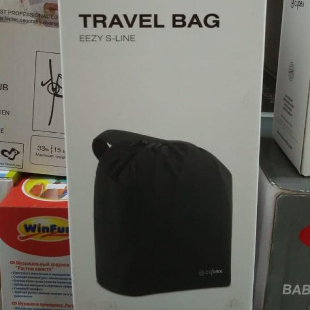 Travel bag stroller cybex eezy s, s plus dan twist ...