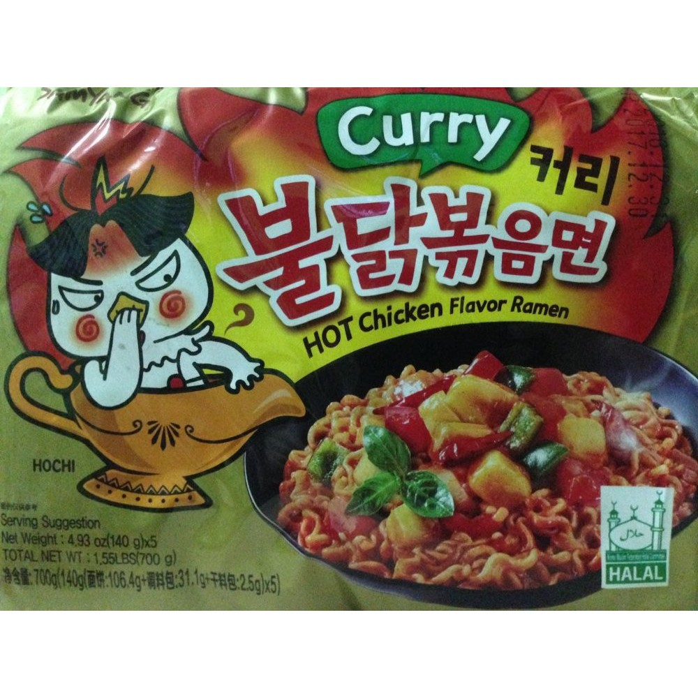Samyang Curry Hot Chicken Flavor Ramen Logo Halal Shopee Indonesia
