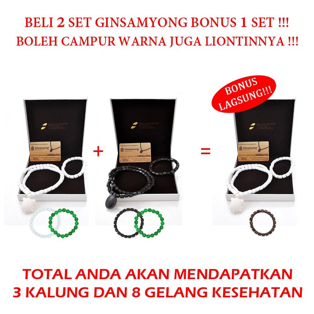 Ginsamyong Kalung Gelang Kesehatan Dark Brown Daftar Harga Terkini Putih Sertifikat Kabah Shopee Indonesia