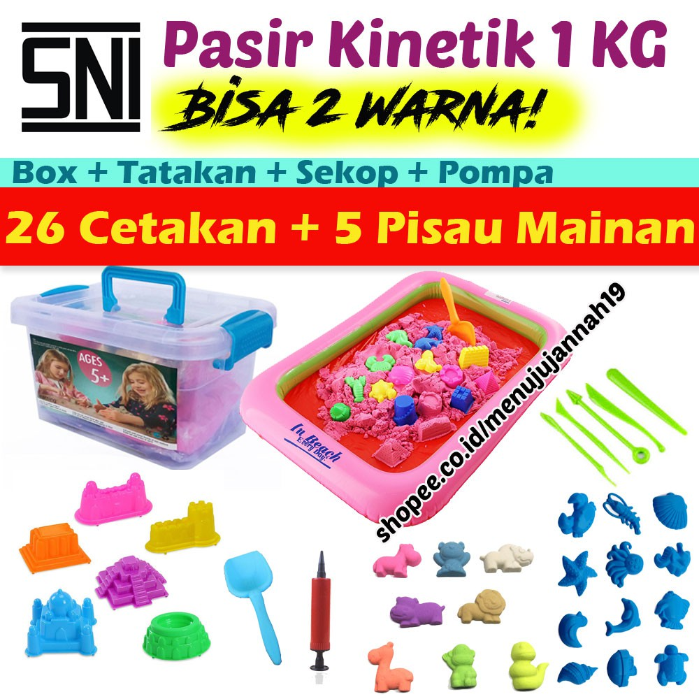Pasir Kinetik Set Box Isi 3 Pasir Warna Dan 9 Cetakan Playsand Set Box  2152be6511