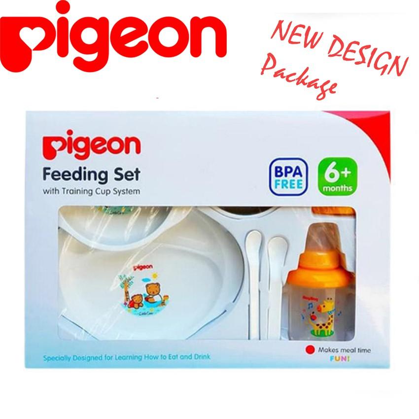 Kemasan Baru  Pigeon Feeding Set With Training Cup   Besar   Large ... 0a1d582466