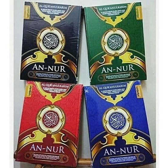 Al Qur'an An Nur Terjemahan perkata tajwid warna A4 Besar