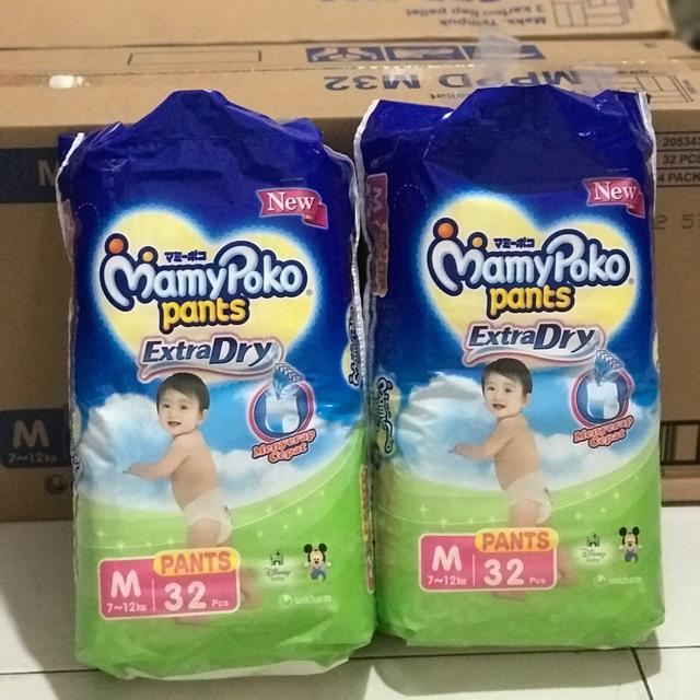 MAMY POKO EXTRA DRY PANTS S38 / M32 / L30 / XL26 / XXL22 | Shopee Indonesia