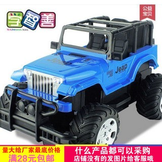 Car Factory Direct >> Factory Direct Children S Toys Wholesale Suv Remote Control
