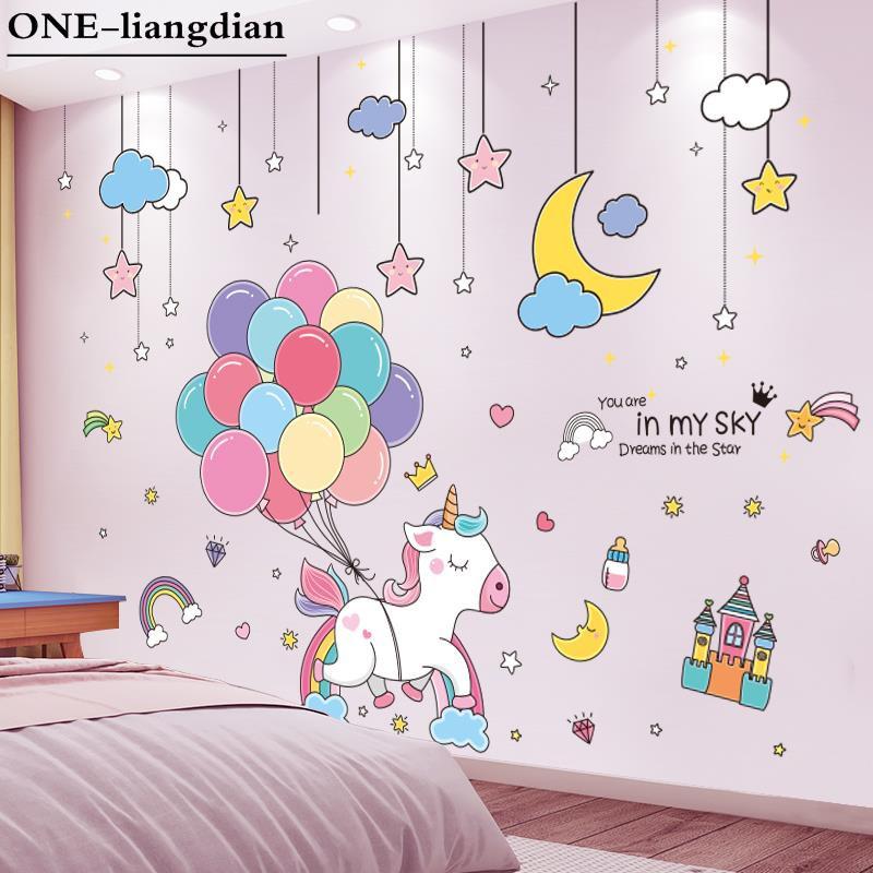 Qt X Wallpaper Diri Perekat Kamar Tidur Merah Muda Hangat Unicorn Stiker Dekorasi Pola Kecil In Net Merah Tata Letak Ruangan Stiker Shopee Indonesia